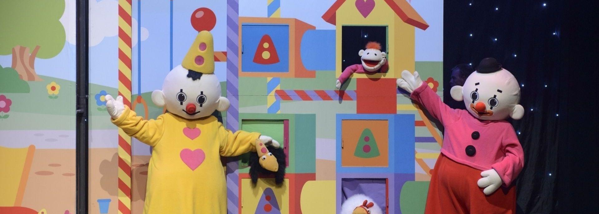 Bumba maakt samen met al zijn vriendjes de gekste avonturen mee in het circus.