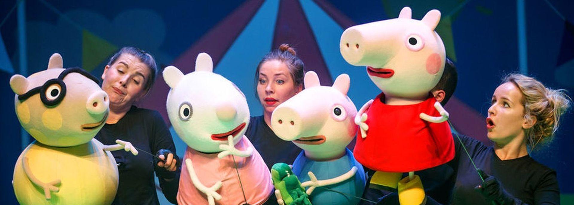 In 2017 stond Peppa Pig in De Tamboer